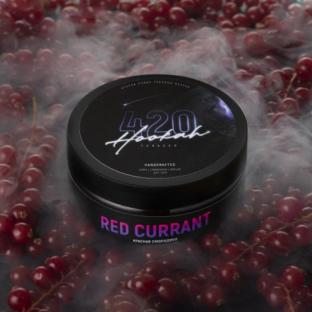 Табак 4.20 Red Currant 250 грамм (красная смородина)