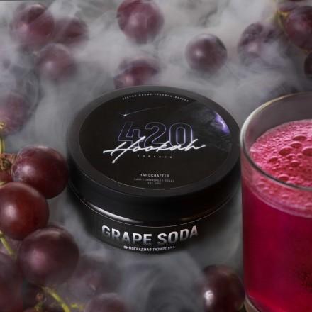 Табак 4.20 Grape Soda 25 грамм (виноградная газировка)