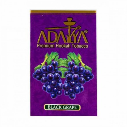 Табак Adalya Black Grape 50 грамм (черный виноград)
