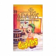 Табак Adalya Chaves 50 грамм (арбуз лимон)