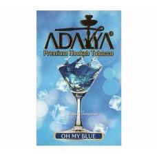 Табак Adalya Oh My Blue 50 грамм (ликер лёд)
