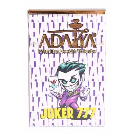 Табак Adalya Joker777 50 грамм (ягоды асаи мята)