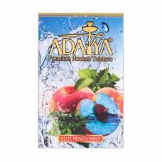 Табак Adalya Blue Peach Mint 50 грамм (персик черника мята)
