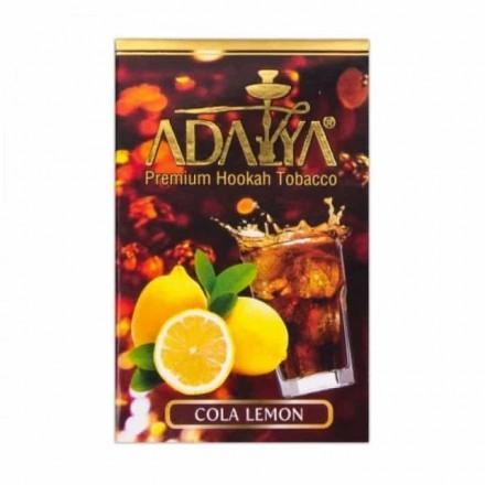 Табак Adalya Cola Lemon 50 грамм (кола с лимоном)