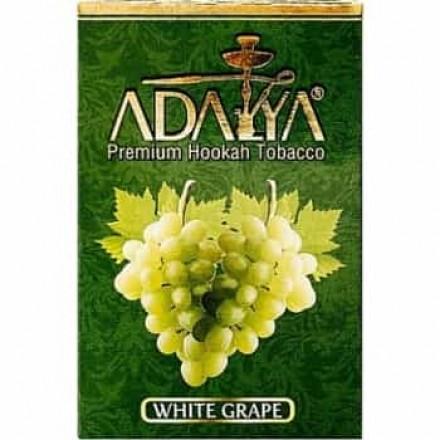 Табак Adalya White Grape 50 грамм (белый виноград)