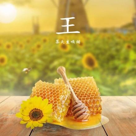 Табак 4.20 Chai Line Honey Mad 125 грамм (мёд)