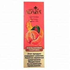 Одноразки Adalya (апельсиновая газировка)
