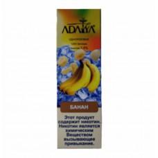 Одноразки Adalya (банан)