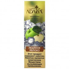 Одноразки Adalya (ледяное яблоко)