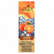 Одноразки Adalya (ледяной апельсин)