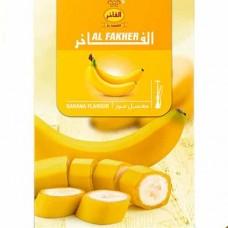 Табак Al-Fakher Banana 50 грамм (банан)