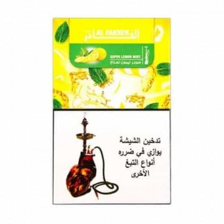 Табак Al-Fakher Super Lemon Mint 50 грамм (лимон c мятой)