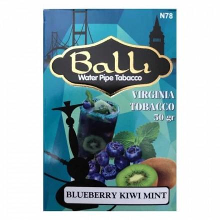 Табак Balli Blueberry Kiwi Mint 50 грамм (черника киви мята)