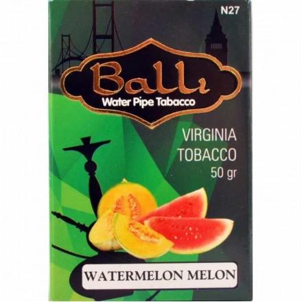 Табак Balli Watermelon Melon 50 грамм (арбуз дыня)