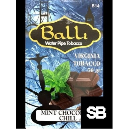 Табак Balli Chocolate Mint Chill 50 грамм (шоколад мята лёд)