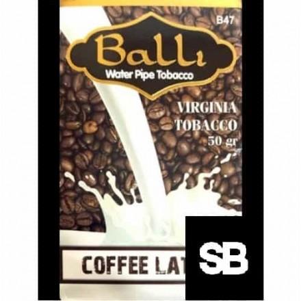 Табак Balli Coffee Latte 50 грамм (латте)
