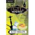 Табак Balli Iced Melon 50 грамм (дыня лёд)
