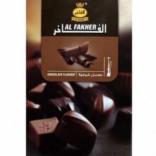 Табак Al-Fakher Chocolate 50 грамм (шоколад)