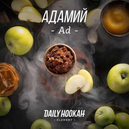 Табак Daily Hookah Ad 60 грамм (адамий)