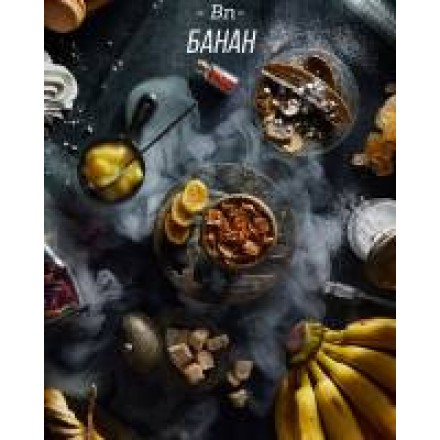 Табак DAILY HOOKAH Bn 250g (Банана)