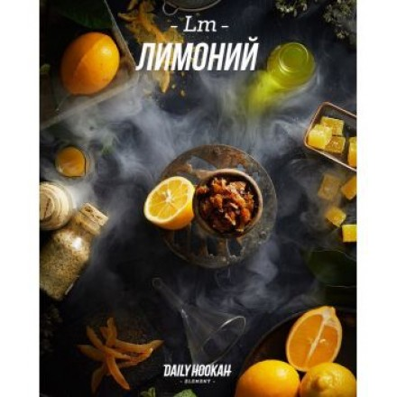 Табак DAILY HOOKAH Lm_60g (Лимоний)
