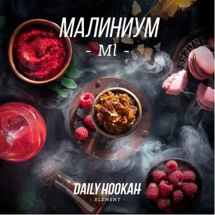 Табак Daily Hookah Ml 60 грамм (малиниум)