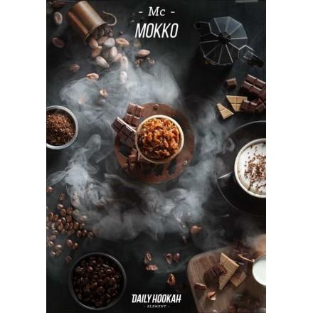 Табак Daily Hookah Mc 250 грамм (мокко)