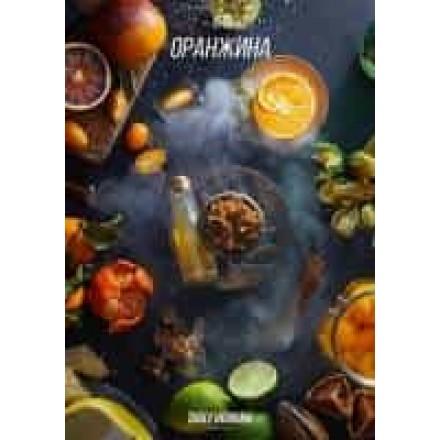 Табак Daily Hookah 68 250 грамм (оранжина)