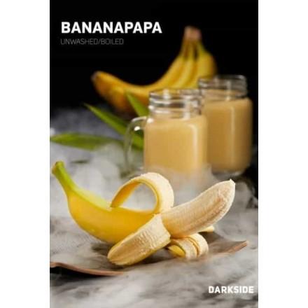 Табак Dark Side Rare Bananapapa 100 грамм (банан)