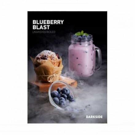 Табак Dark Side Soft Blueberry Blast 100 грамм (черника)