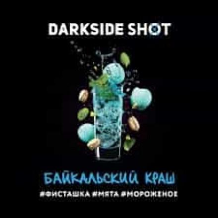 Табак Dark Side Shot Line Байкальский Краш 30 грамм (фисташка мята мороженое)