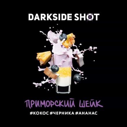 Табак Dark Side Shot Line Приморский Шейк 30 грамм (кокос черника ананас)