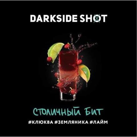 Табак Dark Side Shot Line Столичный Бит 30 грамм (клюква земляника лайм)