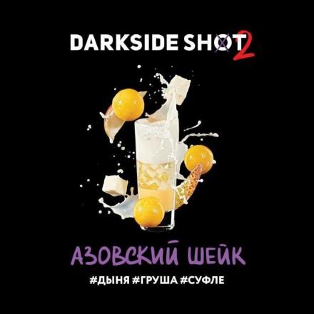 Табак Dark Side Shot Line Азовский Шейк 30 грамм (дыня груша суфле)