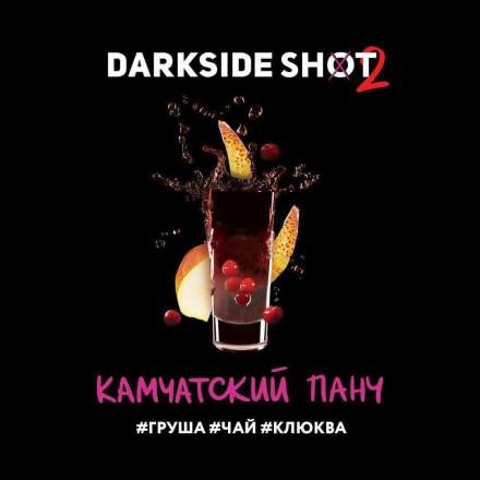 Табак Dark Side Shot Line Камчатский Панч 30 грамм (груша чай клюква)