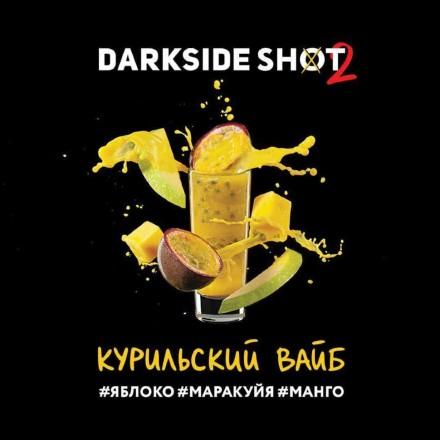 Табак Dark Side Shot Line Курильский Вайб 30 грамм (яблоко маракуйя манго)