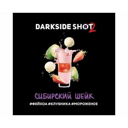 Табак Dark Side Shot Line Сибирский Шейк 30 грамм (фейхоа клубника мороженое)