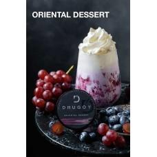 Табак DRUGOY Oriental Desert 100 грамм (черника виноград сливочный крем)