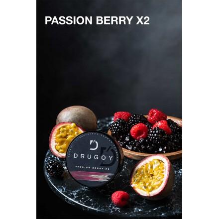 Табак DRUGOY Passion Berry X2 100 грамм (двойная маракуйя ягоды)