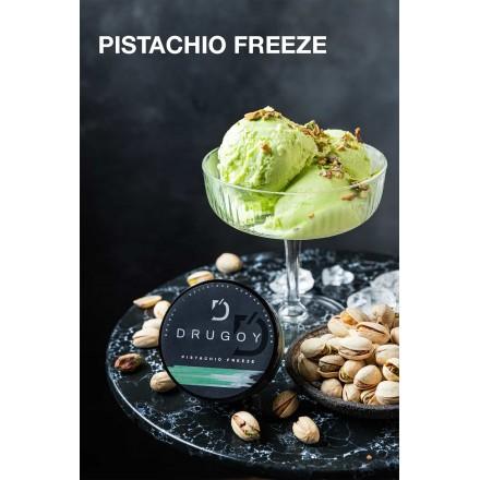 Табак DRUGOY Pistachio Freeze 25 грамм (фисташковое мороженое)