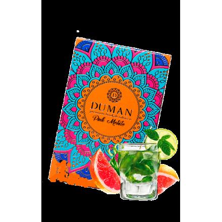 Duman Very Strong Pink Mojito 100 ГРАММ (Мохито с Грейпфрутом)
