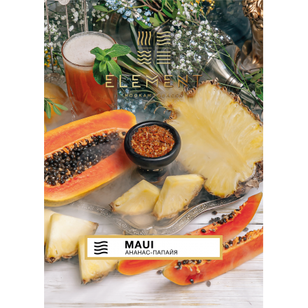 Табак Element Air Maui 40 грамм