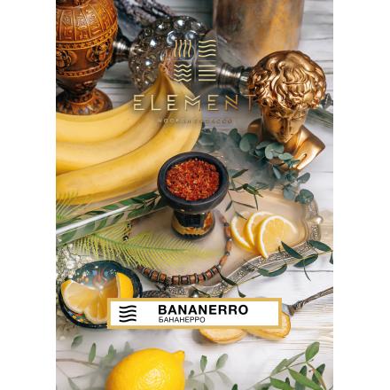 Табак Element Air Bananerro 40 грамм