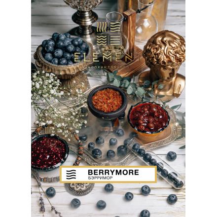 Табак Element Air Berrymore 40 грамм