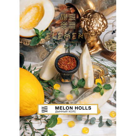 Табак Element Air Melon Holls 40 грамм
