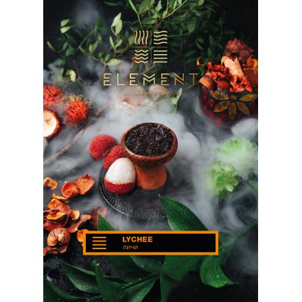 Табак Element Earth Lychee 40 грамм (личи)