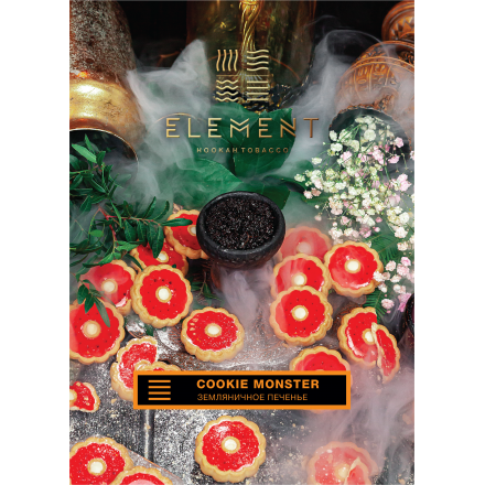 Табак Element Earth Cookie Monster 40 грамм (земляничное печенье)