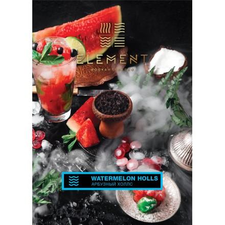 Табак Element Water Watermelon Holls 40 грамм (арбузный холс)