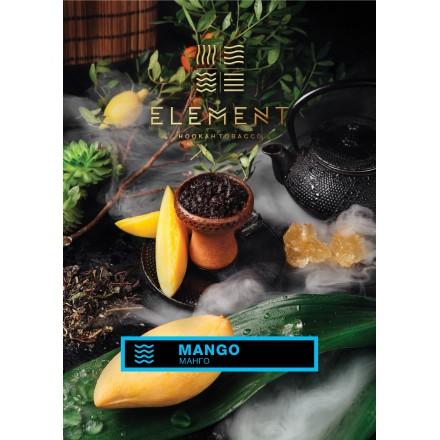 Табак Element Water Mango 40 грамм (манго)