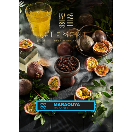 Табак Element Water Maraquya 40 грамм (маракуя)